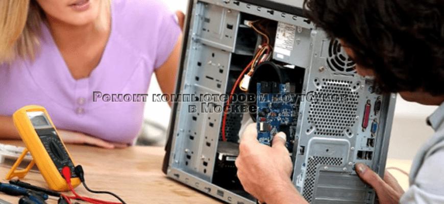 Почему компьютер пищит и не включается фото