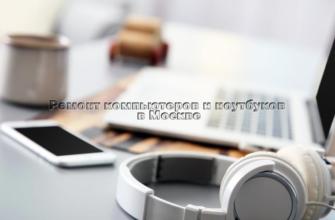 Почему не работает звук на компьютере или ноутбуке фото