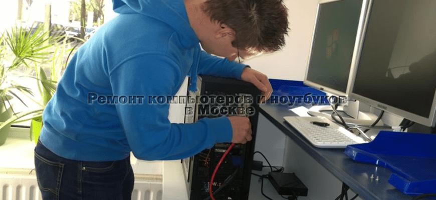 Ремонт компьютеров в Донском районе фото