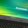 Ремонт компьютеров и ноутбуков на Калужской фото