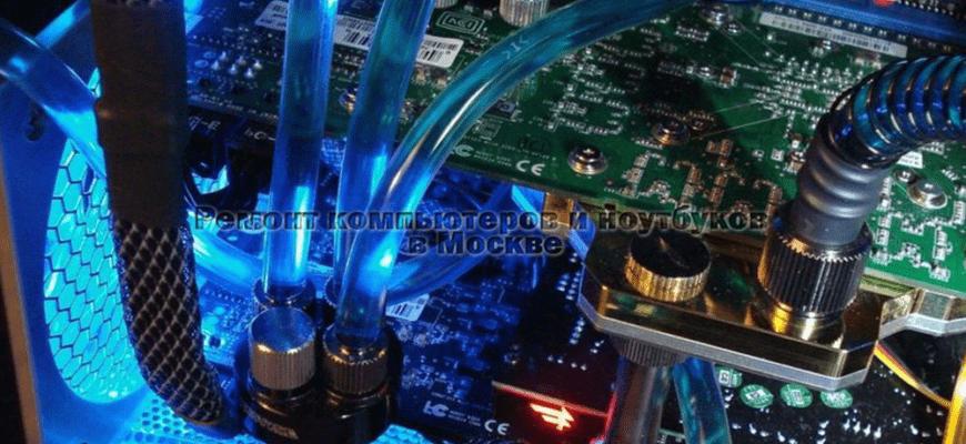 Ремонт компьютеров на Восточном фото