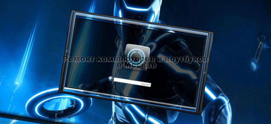 Ремонт компьютеров на Бауманской фото