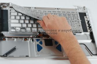 Почему перестала работать клавиатура ПК фото