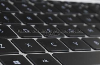 Почему перестала работать клавиатура на ноутбуке фото