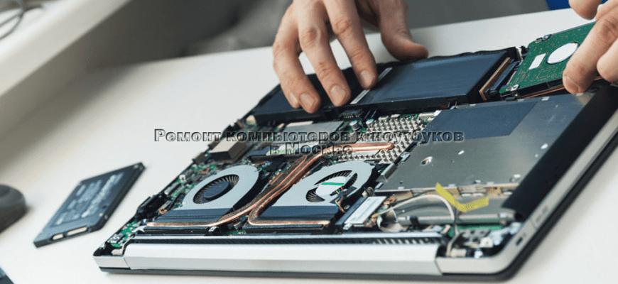 Услуги по ремонту компьютеров в Балабаново фото