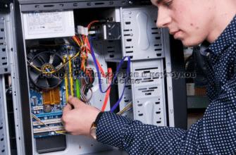 Ремонт компьютеров и ноутбуков на Семеновской фото