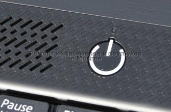 Ремонт кнопки включения компьютера фото