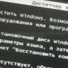 Почему на компьютере не работает мышка фото