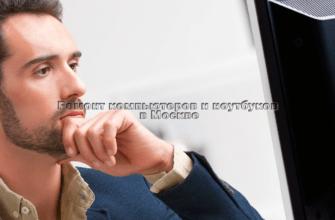 Что делать, если после обновления не запускается Windows фото