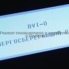 Ремонт компьютеров на Октябрьском фото
