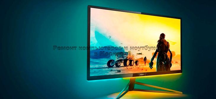 Анонсирован монитор Philips 279M1RV, наделённый 4K-разрешением и подсветкой Ambiglow фото