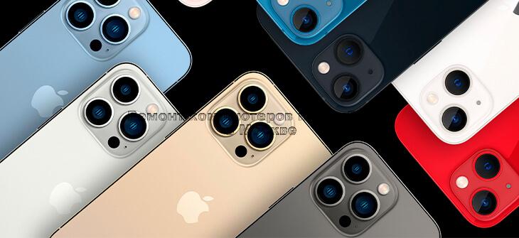 Apple представляет iPhone 13, обновленный iPad и Apple Watch фото