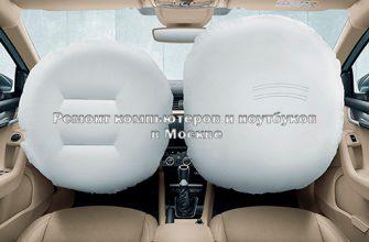 Apple разрабатывает более совершенные подушки безопасности для автомобилей фото