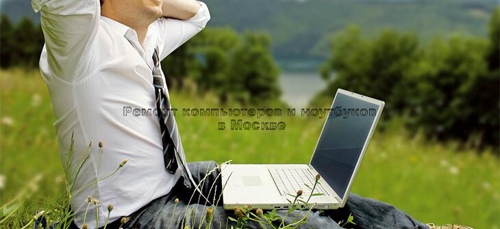 Бизнес в Интернете и его особенности фото