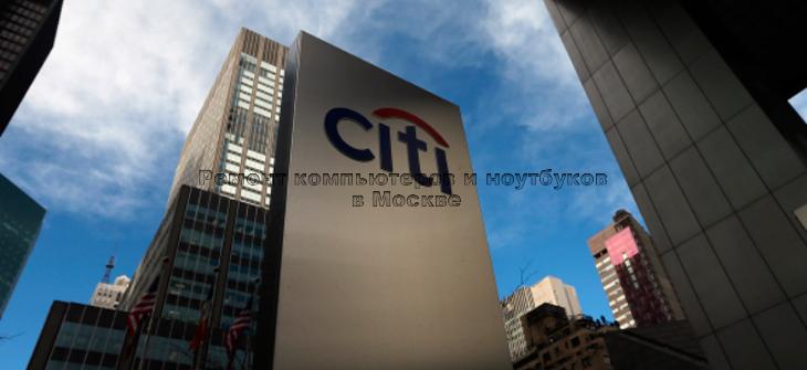 Citi: цифровые валюты меняют парадигму всей платёжной экосистемы фото