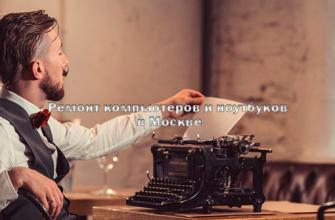 Как можно научиться писать статьи на заказ за деньги в Интернете и зарабатывать на этом фото