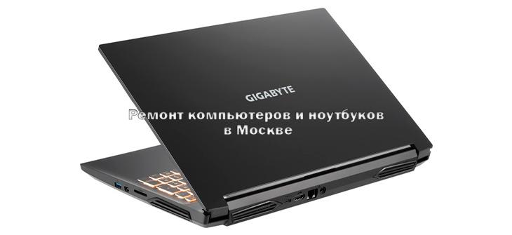 Обзор бюджетного игрового ноутбука начального уровня Gigabyte G5 KC фото