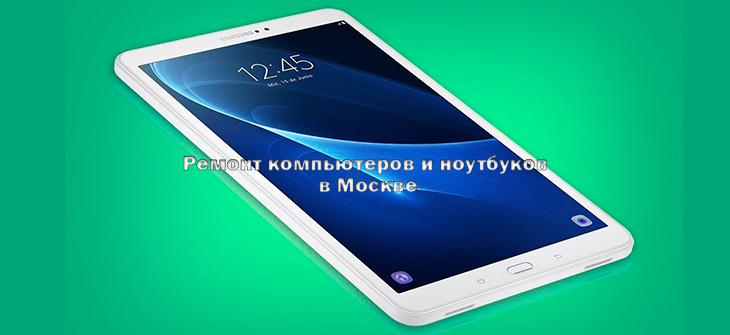Обзор планшета Samsung Galaxy Tab A7 Lite фото