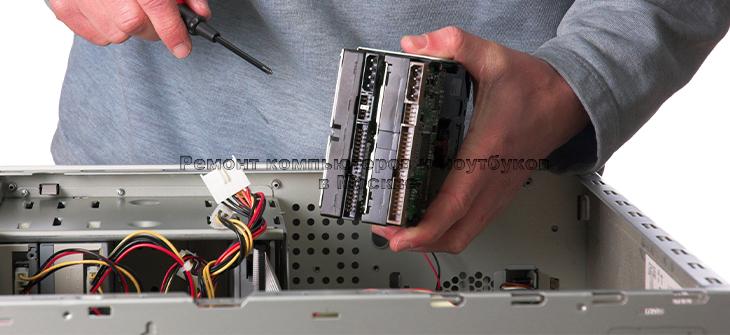 Самостоятельный ремонт ПК фото