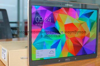 Сравним актуальные планшеты от Samsung фото