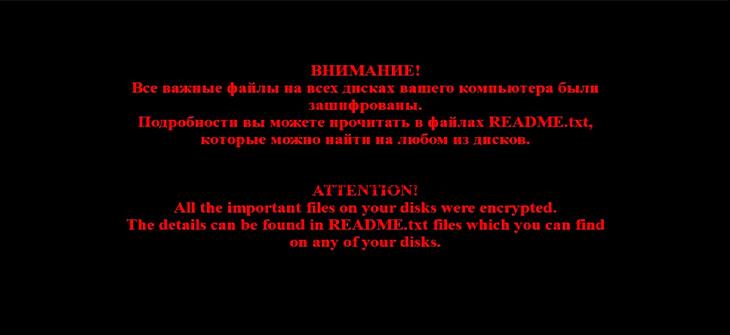 Принципы защиты от вирусов шифровальщиков-вымогателей: особенности, 5 рекомендаций фото