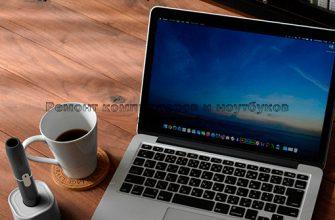 Выбираем Macbook или ноутбук для работы фото