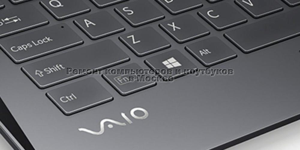 Ремонт ноутбуков Sony фото