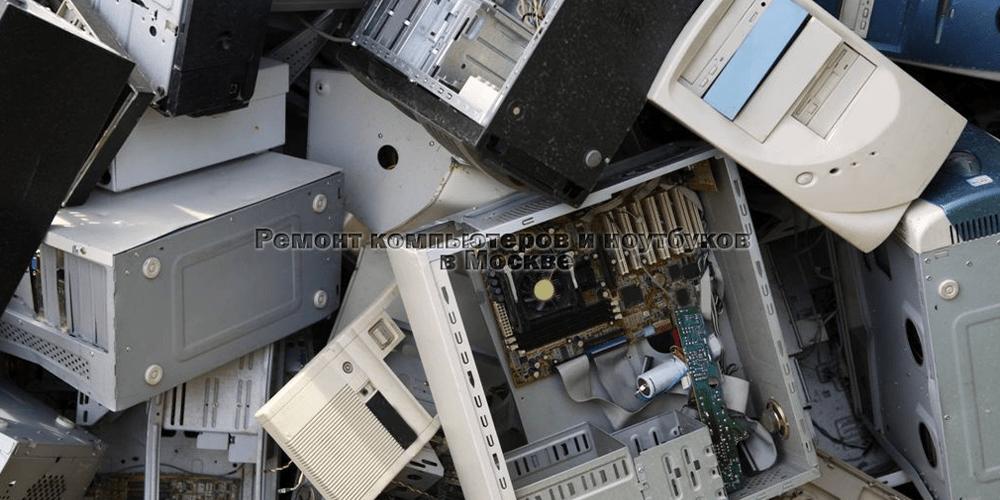 Ремонт компьютеров на Павелецкой фото