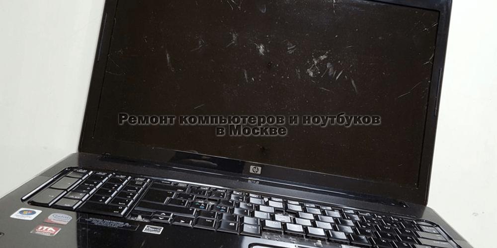 Ремонт компьютеров в Беляево Коньково фото