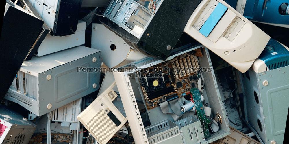 Ремонт компьютеров в Марьиной Роще фото