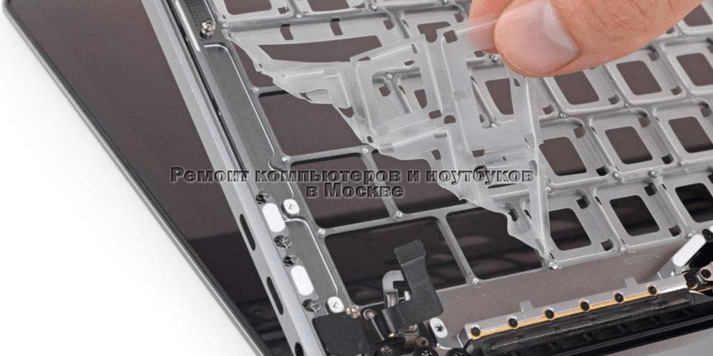 Ремонт ноутбуков и компьютеров Apple фото