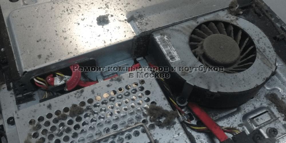 Сильно работает вентилятор на ноутбуке фото