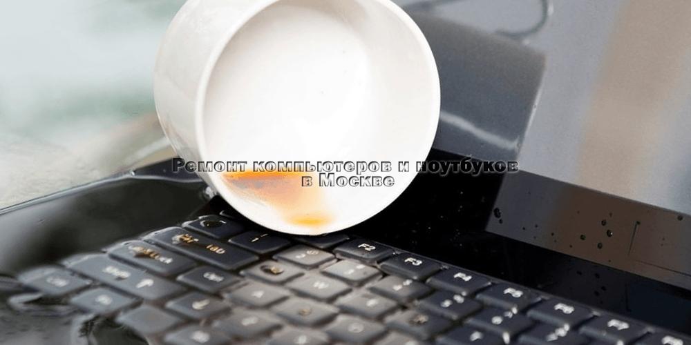 Ремонт компьютеров в Дзержинском районе фото