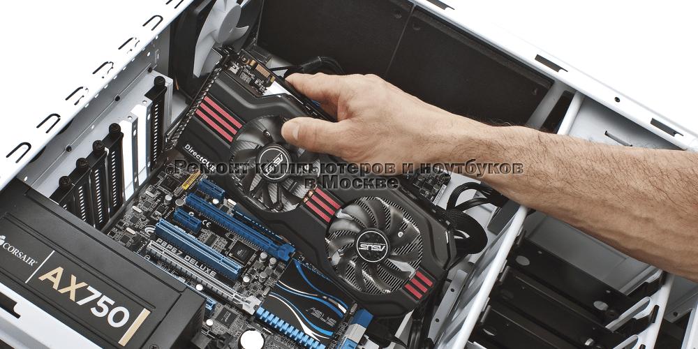 Почему компьютер включается в энергосберегающем режиме фото
